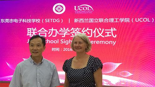 Signing ceremony at the School of Electronics and Technology of Dongguan (SETD) in China